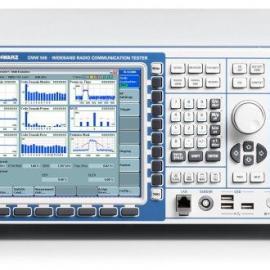 罗德与施瓦茨CMW500宽带无线通信测试仪