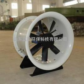 T35轴流风机