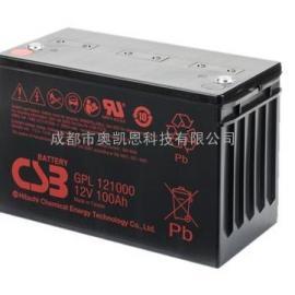 成都日立CSB GPL121000 12V100AH应急柜蓄电池
