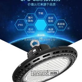 兆昌 UFO工�V�� 200W 大型�w育�^照明��LED 天井��200瓦