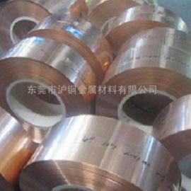 焊管用镀铜钢带,SPCC冷轧镀铜钢带