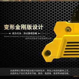 兆昌大功率工业照明灯厂家直销贴片圆形高棚灯防水led投射灯