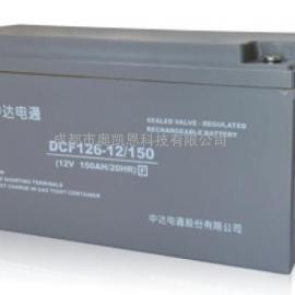 成,都中达电通DCF126-12/100蓄电池