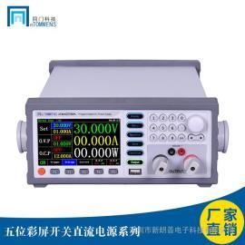 同门eTM-K3010SPL彩屏稳定可编程高精度开关电源300W30V10A