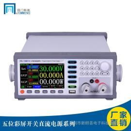 同门eTM-K3020SPL彩屏稳定可编程高精度开关电源600W30V20A