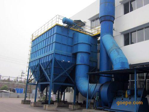 PPC型气箱式脉冲袋式除尘器 脉冲布袋除尘器 除尘设备 粉尘除尘器