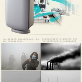 HC-G100负离子除烟除尘加湿器安静运转液晶显示家用空气净化器