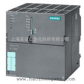 西门子S7-1500模块上海代理商