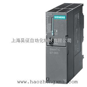 西门子PLC模块上海代理