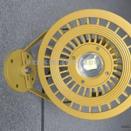 BAD85-JC集成式免维护LED防爆灯 30W普瑞晶元_武汉厂家