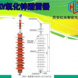 户外35KV氧化锌避雷器厂家现货供应
