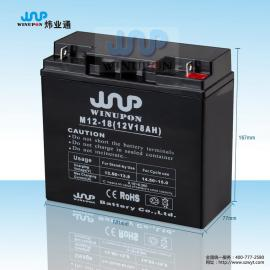 供应 广告垃圾箱蓄电池