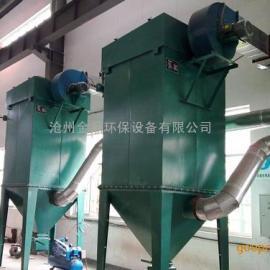 沧州金鼎环保HMC型单机脉冲布袋除尘器