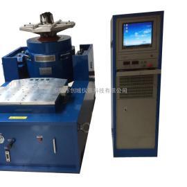电磁式振动试验机CY-ES-300三轴向电动振动可靠性试验系统