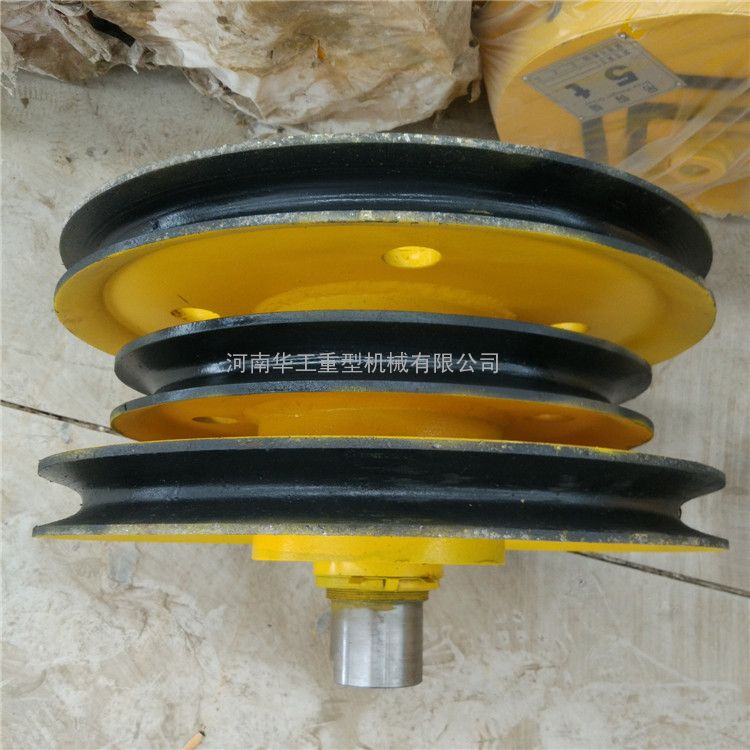 滑轮加工定制 浮吊船滑轮 20T三滑轮 热轧制矿用滑轮 直销合肥