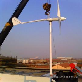 晟成1000瓦小型风力发电机家用马达电动变桨