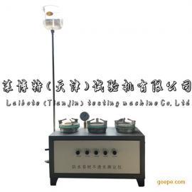 防水卷材不透水仪/沥青高分子不透水仪/不透水仪