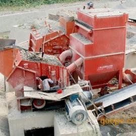 矿山破碎机布袋除尘器