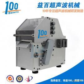 厂家直销服装单张吊牌打印机 热转印印刷机