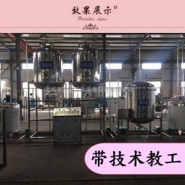 小型血豆腐生产线,小型血豆腐生产线厂家