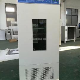 光照培养箱MGC-150(E)非标