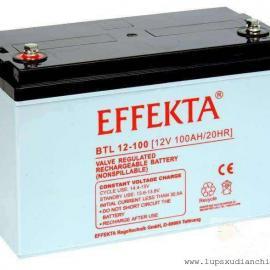 EFFEKTA蓄电池BTL12-120 12V120AH/20HR备用电池