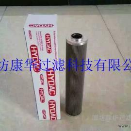 贺德克滤芯0660D010W 贺德克不锈钢滤芯0660D020W
