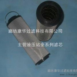 贺德克滤芯0950R020P 0950R020W 不锈钢滤芯