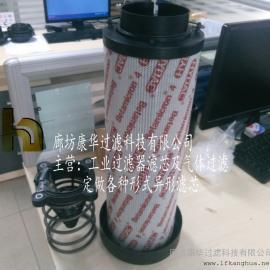 贺德克滤芯1300R010BN4HN -B6-S0441
