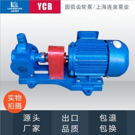 YCB齿轮油泵 低噪音高压力 YCB1.0-2.5圆弧齿轮泵