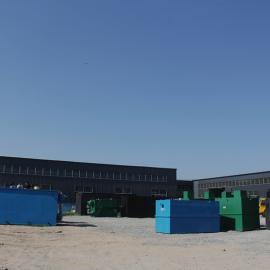 地埋式一体化农村生活污水处理设备