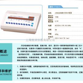 全自动细胞计数仪郑州旌派自动细胞计数器