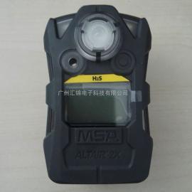 梅思安天鹰2X硅酸报警仪10162581硅酸勘探仪手持H2S查看仪