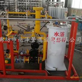 天然气调压站 CNG调压站 压缩天然气调压撬 液化气气化器设备