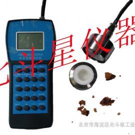 北斗星HBD5-MS2100 便携式水活度检测仪 厂家供应国标检测仪器