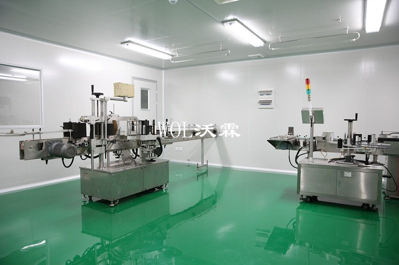专业承接日用品 化妆品GMP净化车间厂房设计规划建设
