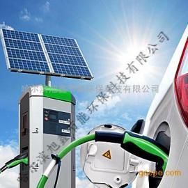 太阳能充电桩
