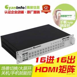 北京平板控制��l矩�_青云16�M16出平板控制��l矩�
