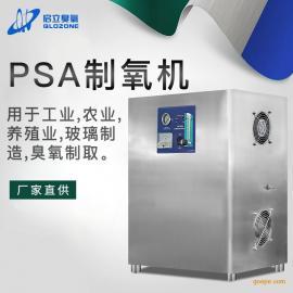 启立3L工业制氧机 小型水产养殖设备*供氧制氧机