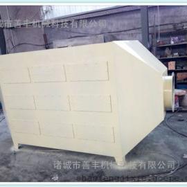 喷漆废气净化设备(活性炭吸附),净化效果好的废气吸附箱