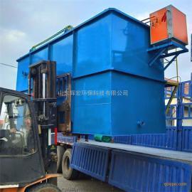 一体化污水处理设备电絮凝设备电解溶气气浮机化工废水处理设备