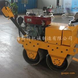 手扶式压路机批发价出售 双轮小型压路机服务无忧生产厂家