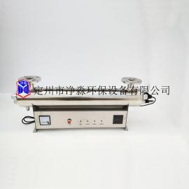 JM-UVC-360紫外线消毒器生产厂家