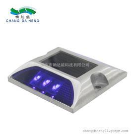 太阳能铸铝道钉 超亮防水LED警示灯 道路凸起标