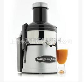 美国欧米茄大口径蔬果榨汁机BMJ392、蔬果榨汁机 果汁机