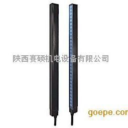 光幕传感器45MLA-AT0300P10