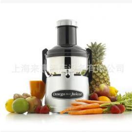美国奥米茄BMJ332榨汁机、欧米茄omega蔬果榨汁机