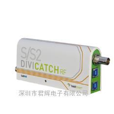 DIVICATCH RF-DVB-S/S2 接收刻录器深圳代理商