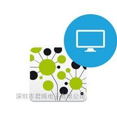 DiviSuite IP应用软件深圳