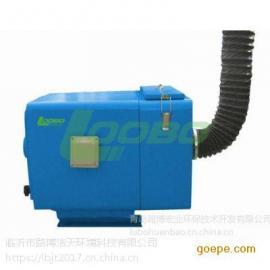 供应车间油雾净化器 焊锡烟尘净化设备 临沂供应厂家